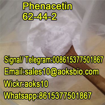 Другое - Душанбе: Shiny phenacetinphenacetin china,phenacetin supplier,phenacetin