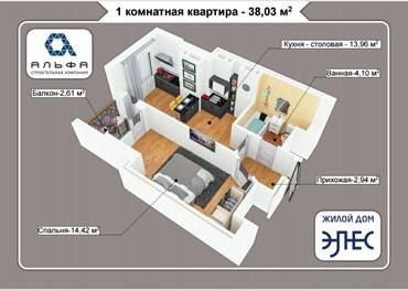 Продается квартира: 1 комната, 38 кв. м., Бишкек в Бишкек