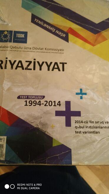 idman ve asude - Azərbaycan: Test bank ve test kitablari. 2 ve 1 AZN