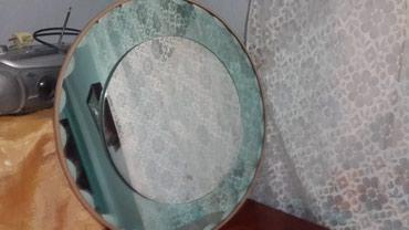 Зеркало фабричное советское в хорошем состоянии.. Диаметр 60 см. в Бишкек