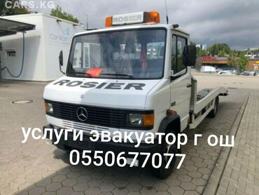 Услуги эвакуатор город ош