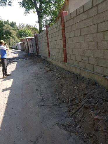 Ночной грузчик бишкек - Кыргызстан: Грузчики мобильные бригады любые сложности справляются тел