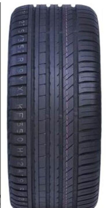 мир шин бишкек в Кыргызстан: 215/45 R17 Новые летние шины. Цена за одно колесо