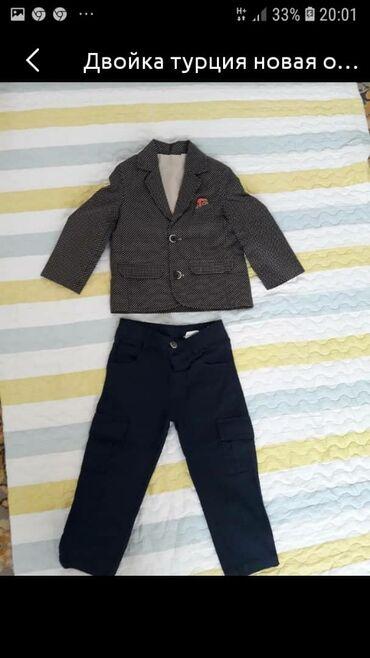 Детская одежда и обувь - Кок-Ой: 2 ка новая турция от 9 месяцев до 2 или больше лет нам подарили размер