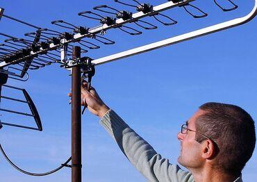 Установка ТВ антенн для цифрового ТВ Санарип.Услуги по установки