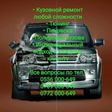 ad-image-48156959