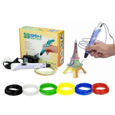 3D Pen - 2 3D Qələm в Bakı