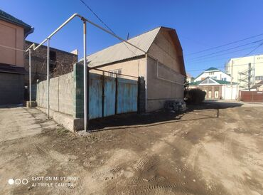 жар в Кыргызстан: Продажа домов 1 кв. м, 5 комнат