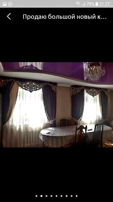 С Военно-Антоновке продаются.Новый Большой кирпичный дом. всё условия в Бишкек