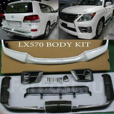 sport forma в Кыргызстан: Lexus LX 570 Sport обвес