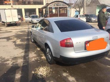 Audi Другая модель 1998 в Кара-Кульджа