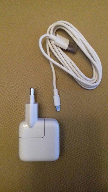 Bakı şəhərində Aiphone ariqinal adaptoru adaptor hissəsi iki ədəddir  vatçap-50340459