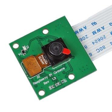 Kamera za Raspberry Pi 5MP - RPi2, RPi3 NOVO - Krusevac