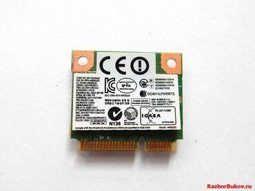 Digər ehtiyat hissələri - Azərbaycan: Atheros AR5B225 WIFI Wireless Bluetooth 4.0 Half MINI PCI-E Card Bette