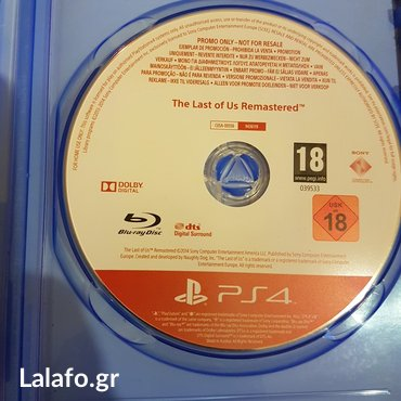 The last of us remastered ps4 game only disc σε Piraeus