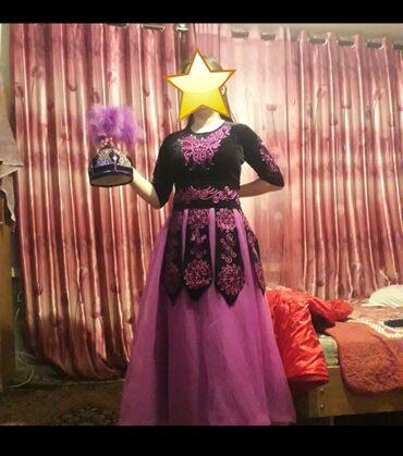 Продаю Кыргызское Национальное платье. Новаяненошенное. Купила за 23