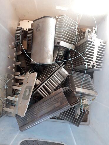 Алюминий, алюминиевый радиатор охладитель охлаждения
