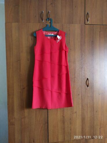 Разгрузка гардероба!!!Продам свои платья!В отличном