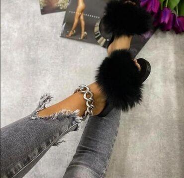 Ženska obuća | Lazarevac: Nove papuce br 37