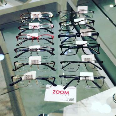 Женские очки капли - Кыргызстан: Мужские, женские очки для зрения, модные очки, дешёвые очки
