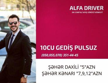 """Bakı şəhərində Ən sərfəli ayıq sürücü xidməti şəhər daxili yalnız """"5""""azn."""