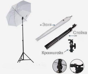 Комплект студийного освещения в Бишкек