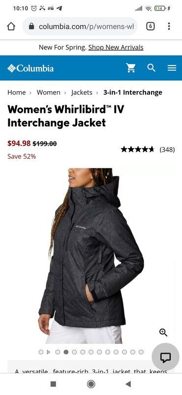 Продаю куртку. Заказывали с США, ошиблись размером