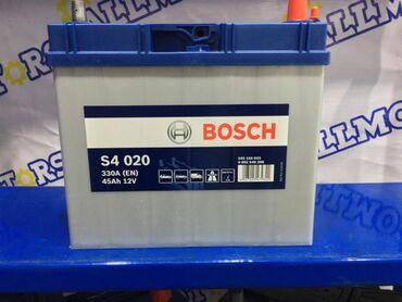 Аккумулятор Bosch S4 020 (45 Ah).Гарантия 2 года + бесплатное