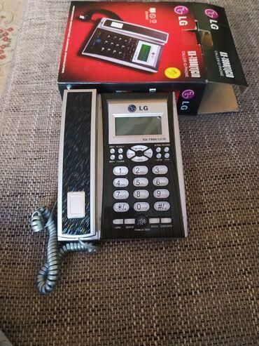 LG - Кыргызстан: Домашний телефон LG KX-T998(1)CIDАбсолютно новыйне