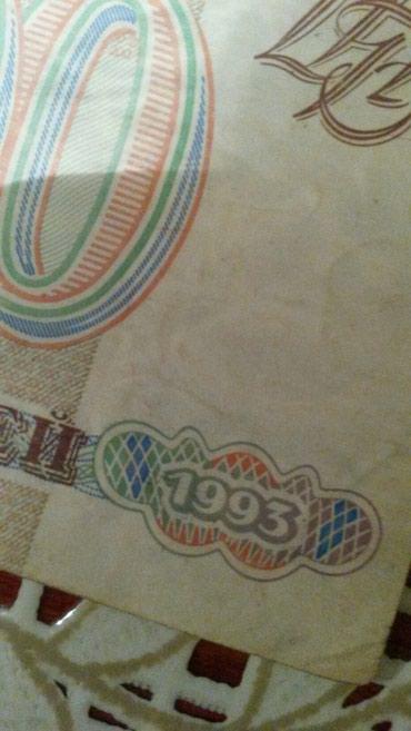 Купюры в Кыргызстан: Договореная рубли 1993год