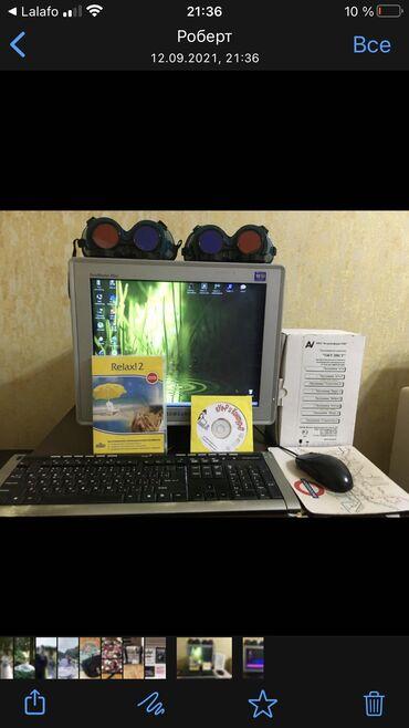495 объявлений: Компьютер с программой для лечения косоглазия, амблиопии, с программой