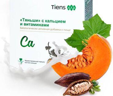 Порошок кальций и витамины.Сведения на этикетке:Порошок «Тяньши» с