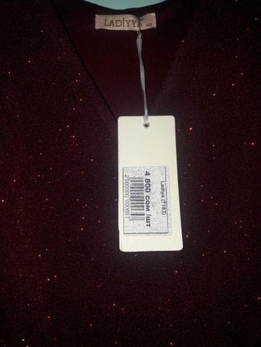 Платье новое свет бордовый размер м в пол сидит идеально в Бишкек