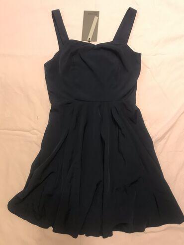 Платье Свободного кроя Vero Moda S