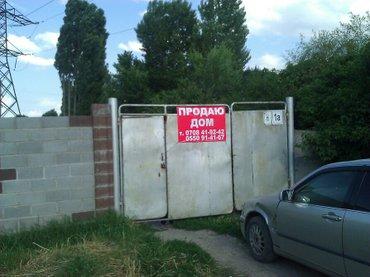 Ак—босого 61. 1. 1 продаются дом в Бишкек