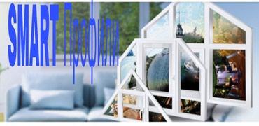 Продаю Окна и Двери из надёжных в Бишкек