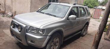 Транспорт - Беловодское: Opel Frontera 2.2 л. 2002   300000 км