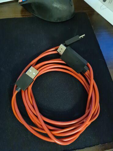 Другие аксессуары для мобильных телефонов - Бишкек: Кабель HDMI-micro usb