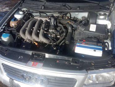 купить аммиачную селитру в Кыргызстан: Audi A3 1.8 л. 1996 | 200000 км