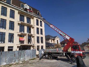 услуги зил в Кыргызстан: Услуги Автовышки 27 метров. Цена указана за час. Минимальный заказ 2