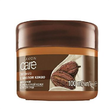kakao - Azərbaycan: Kakao yağ tərkibli üz kremi-54432Kakao yağı ilə üz kremi dərini yumşaq