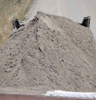 Отсев песок гравий галька глина оптималка бетонные смеси отсев отсев