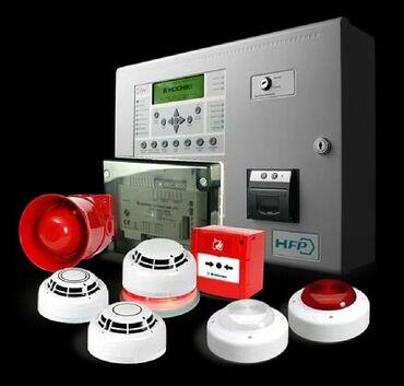 Охранно - Пожарная GSM сигнализацияУстановка систем охранно-пожарной