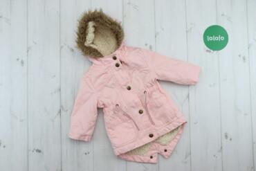 Дитяча куртка Mothercare   Довжина: 41 см Ширина плеча: 23 см Рукав: 2