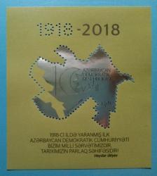 Gelinlikler 2018 baki - Azərbaycan: AZERBAİJAN 2018