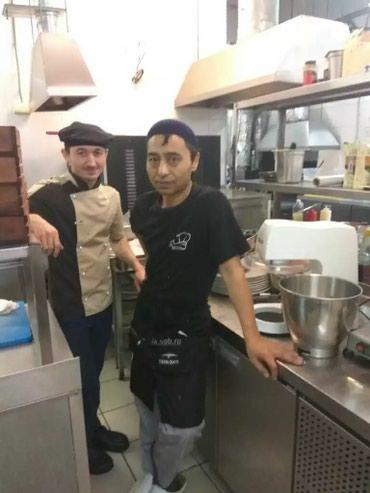 Я повар с опытом работы более 20 лет ищу в Ош