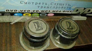 Lada колпачок на ступицу, 2107, 2109, 2114 на штампы, лада хромированн