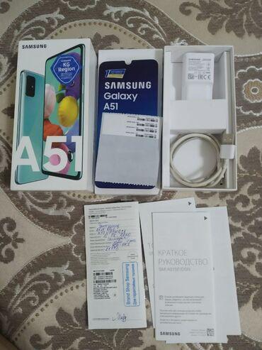 Электроника - Лебединовка: Продаю Samsung galaxy A51 в идеальном состоянии. 6/128 gb. Touch ID