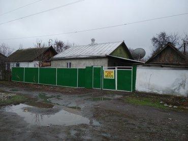 Продаю дом по трассе в Беловодское