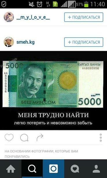жумуш издейм топчу петля упаковка  в Бишкек